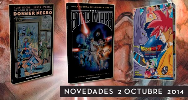 Listado Novedades Planeta DeAgostini Cómics Octubre 2014