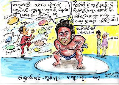 Ku Mo Jo – Self Defense Myanmar