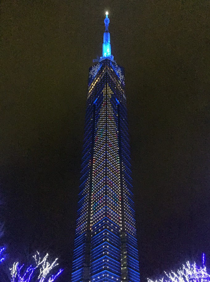 Tour de Fukuoka Illuminations 2014