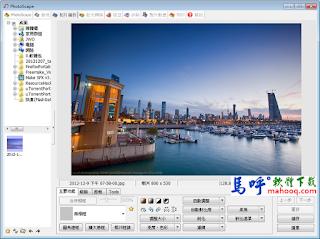 PhotoScape 修圖軟體下載