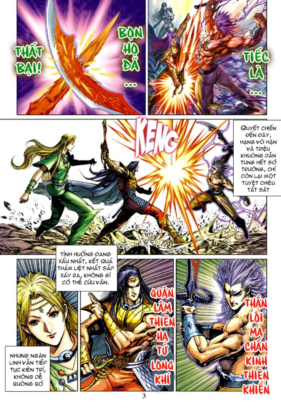 Thiên Tử Truyền Kỳ 5 - Như Lai Thần Chưởng chap 212 - Trang 3