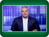 -- برنامج على مسئوليتى مع أحمد موسى حلقة يوم الأربعاء 22-6-2016