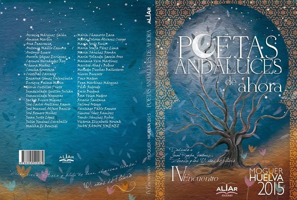 IV Antología de poetas andaluces de ahora