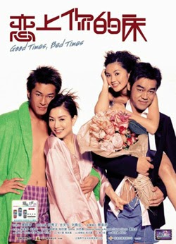 Love For All Seasons 2003 poster