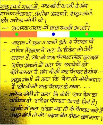 Shayari99.com - Shayari sms jokes suvichar whatsapp status