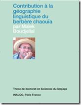 Idlisen: Malek Boudjellal