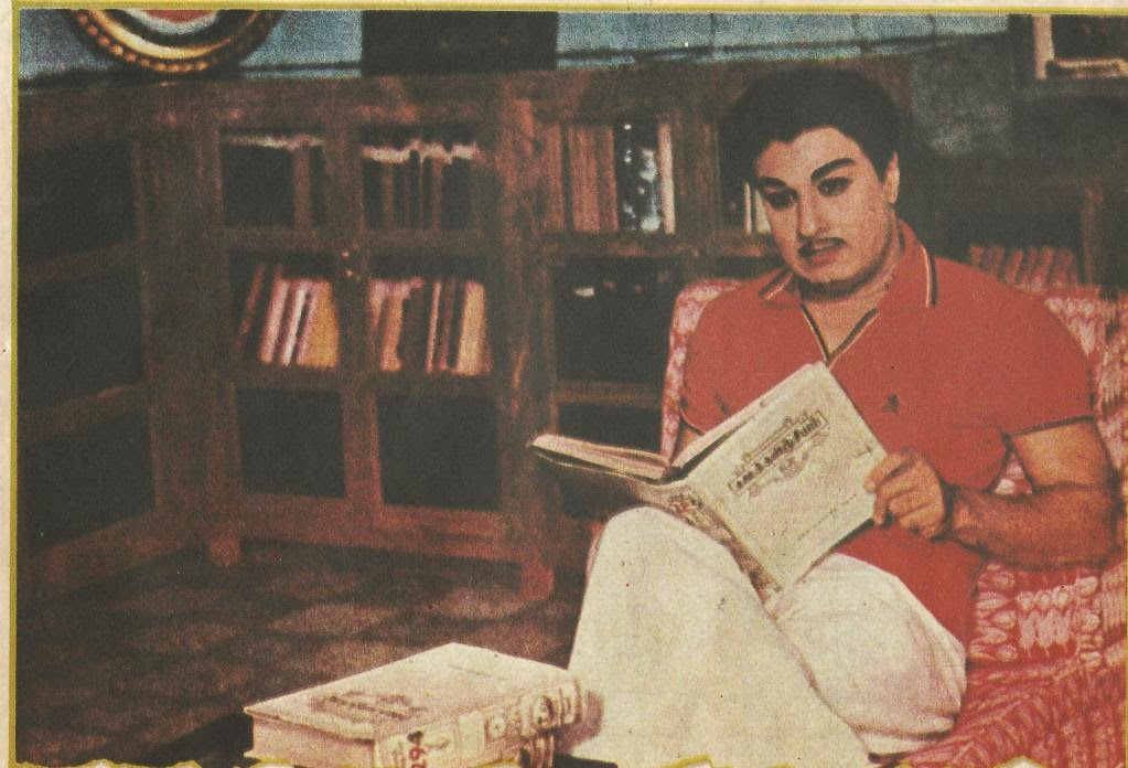 MGR in 'Nam Naadu' Movie (1969)