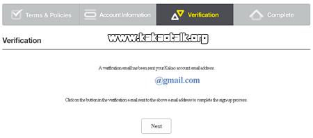Registrarse en KakaoTalk paso 3