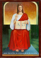 Jesús, hijo de Dios, ten compasión de mí. Maestro en vos confío.