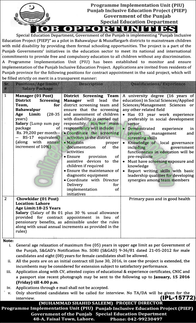 Special Education Department - Lahore jobs