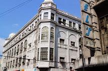 Regina Building Escolta Manila