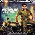 Kaaki Sattai Tamil Movie Review