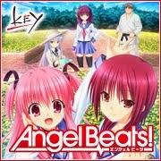 PC用ゲーム『Angel Beats!-1st beat-』