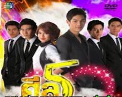 [ Movies ] Ang Karak Khla Hoh - Khmer Movies, Thai - Khmer, Series Movies