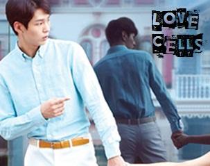 Biodata Pemain Drama Love Cells Season 1