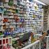 Σοβαρές ελλείψεις φαρμάκων στην Ξάνθη – Ψάχνουν παιδικά εμβόλια από Φαρμακείο σε Φαρμακείο!