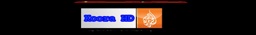 Koora HD