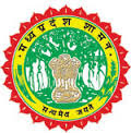 MPPHED Recruitment 2013