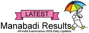 Manabadi.com. Today Results, Time Tables, Hall Tickets 2017