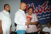 Telugu Movie Natudu Audio launch Gallery-thumbnail-5