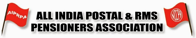 All India Postal & RMS Pensioners Association