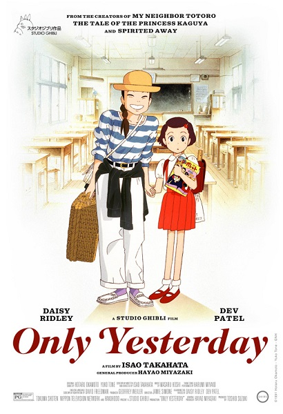 Film Only Yesterday 2016 Bioskop