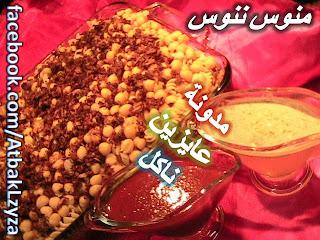 طريقة عمل الكشرى المصرى بالصور والخطوات من مطبخ الشيف منى عبد المنعم