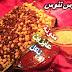 كيفية عمل الكشرى المصرى بالصور والخطوات من مطبخ الشيف منى عبد المنعم