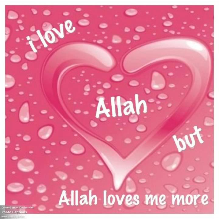 Love Wallpaper Allah : Allah Muhammad Name Imagespkcom Beautiful Images Tattoo Design Bild