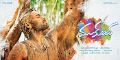 Mukunda first look wallpapers-thumbnail-9