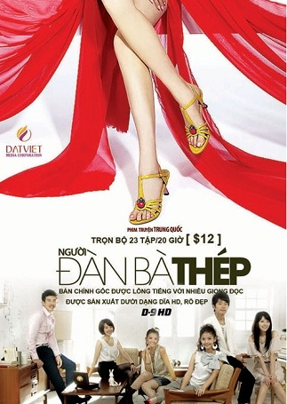 Ngi n B Thp - Queen Not Getting Off Work (2012) - FFVN - (23/23)