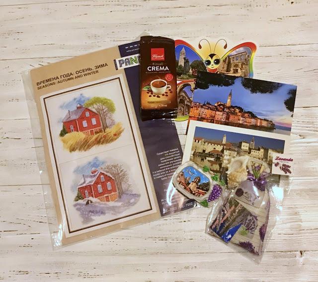 хорватская конфетка до 21 февраля