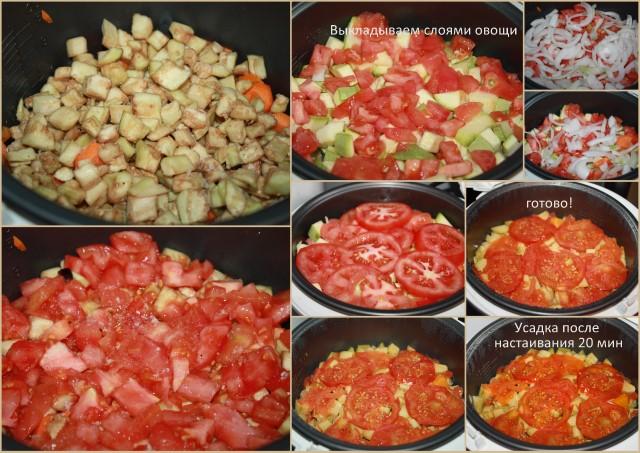 овощное рагу с кабачками рецепт с фото в мультиварке