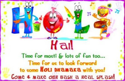 Free 2011 Holi Greetings