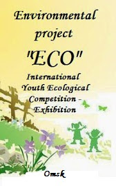 "Environmental Project ""ECO"""