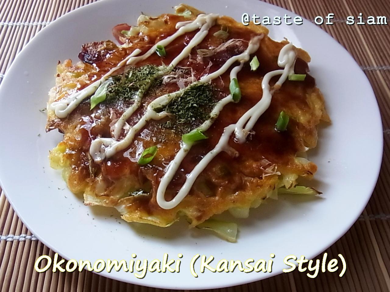 Okonomiyaki Sauce Taste of Siam: ...