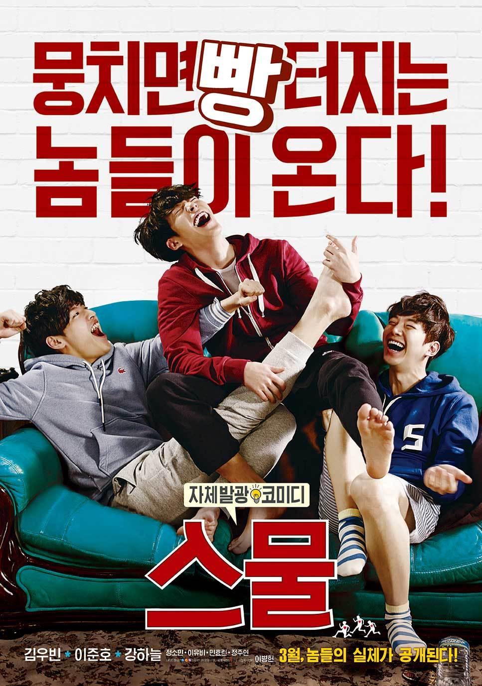Download Film Korea Twenty Subtitle Indonesia