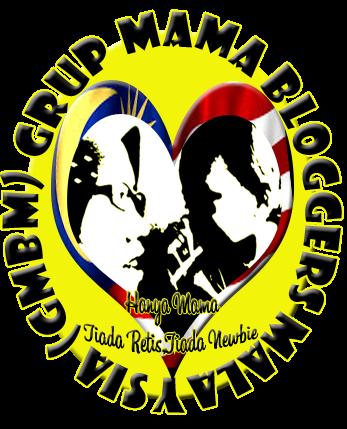 GMBM BLOGGER