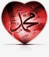 Bentuk Tubuh Rasulullah kajian islam online bangmazied