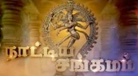 Nattiya Sangamam 18 5 2014 Captain Tv
