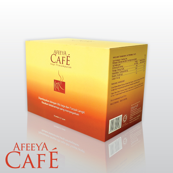 http://4.bp.blogspot.com/-2kYoeNSw7Q0/UJti7JVIATI/AAAAAAAAEVA/cMqYJd9zJAM/s1600/Afeeya_Cafe.jpg