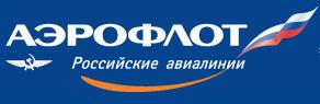 Распродажа авиабилетов в Москву +7 (812) 346-54-79