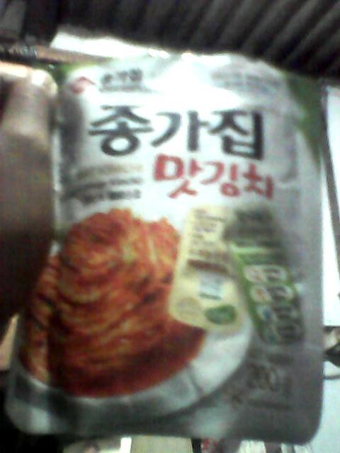 number 1 kimchi impor