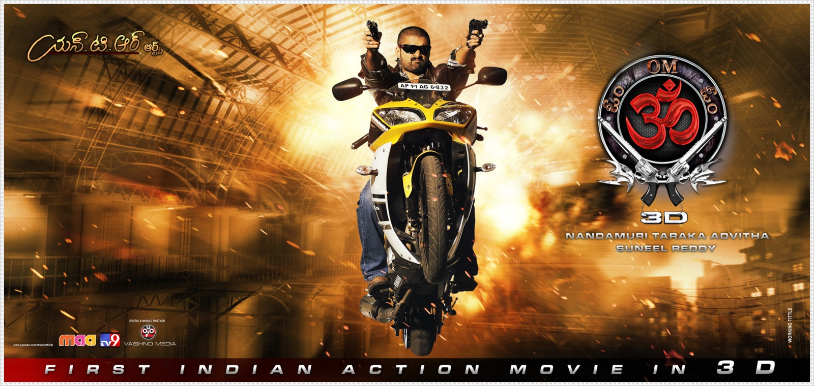 Om 3d Movie Review By Various Websites