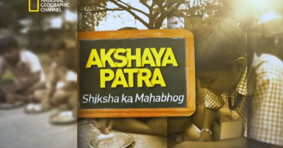 akshaya patra Get the akshaya patra mobile app and stay tuned on the latest news, updates, development and progress of the ngo this ngo's mobile app also makes donations quick, easy and safe.