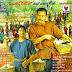 AB1 CD VOL 1 [ Khmer Full Album ]