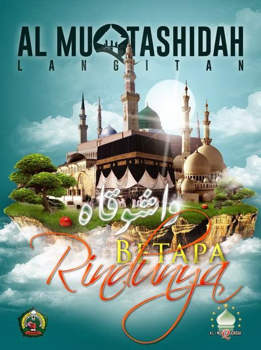 Album Wa Syauqoh - AL Muqtashidah Langitan