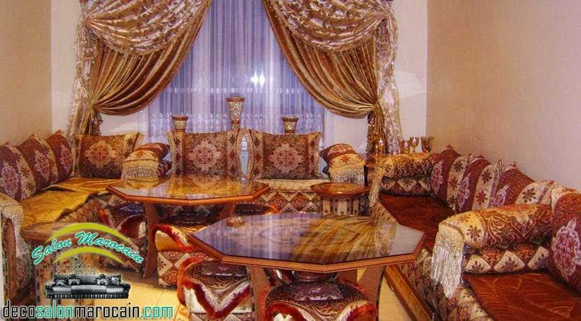 Salon-marocain-haute-gamme-doré-2015