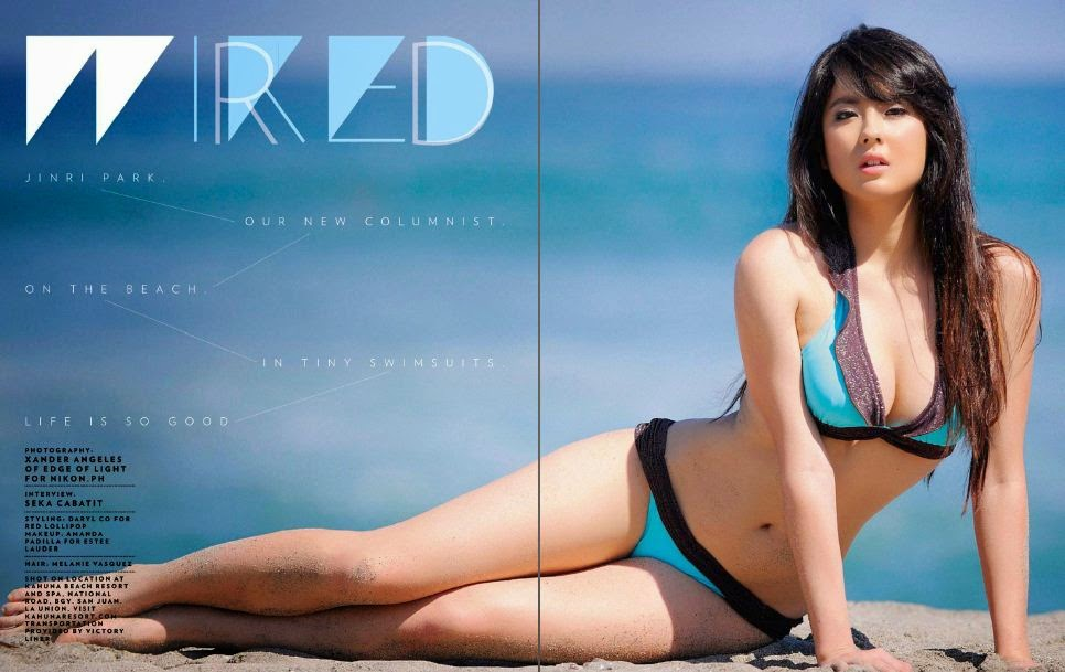 jinri park hot nude pics 03