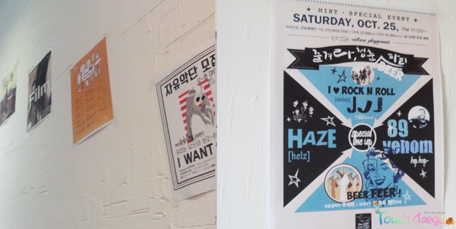The posters of music program in Cafe Mint Whale